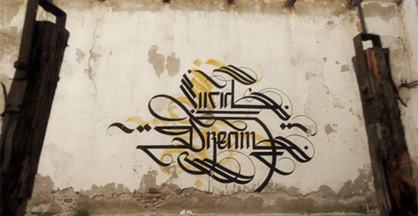 aetherconcept-urban-calligraphy-4
