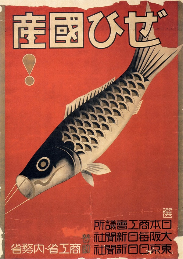 aetherconcept-graphic-japan-1