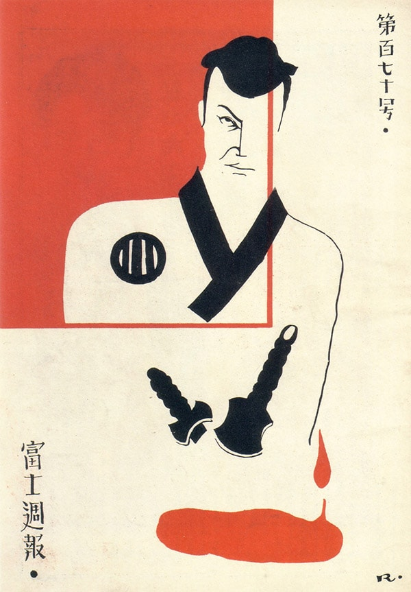 aetherconcept-graphic-japan-12