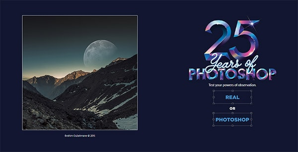 aetherconcept-quizz-25-years-photoshop-1