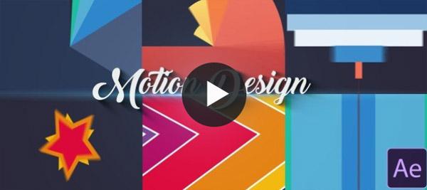 aetherium-partenariat-tuto-motiondesign