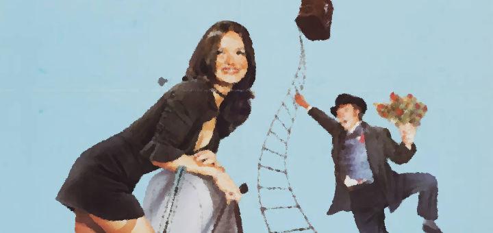 aetherium-miniature-vieilles-affiches-films