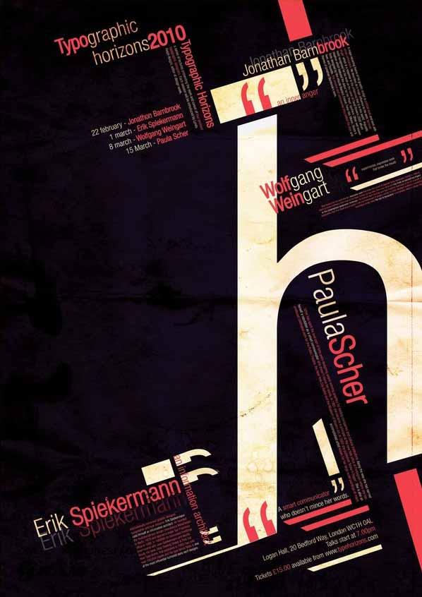 aetherium-affiche-typographie